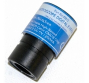 Micro-Q Kamere